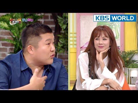 gyeonghwan and jimin dating