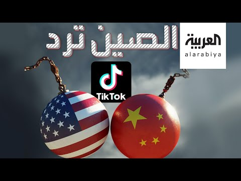 العرب اليوم - شاهد: الضغوط الأميركية على