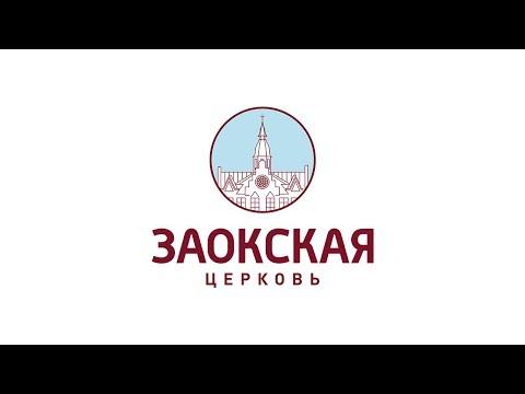 Православная церковь г. ачинск
