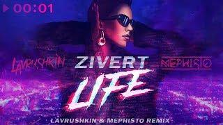 Zivert - Life | Lavrushkin & Mephisto Remix | Official Audio | 2018