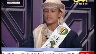 مسابقة القران الكريم في اليمن 7