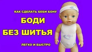 Как сделать ребенку из киндера 579