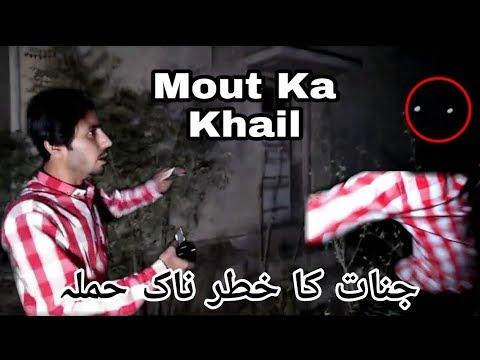 Koi To Hoga With Waqas Akram - 17 March 2019 | Mout Ka Khail |