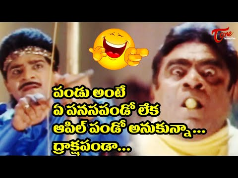 Ali Comedy Scenes | Kota Srinivasa Rao And Babu Mohan Comedy | Telugu Comedy Videos | TeluguOne