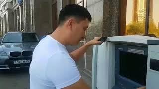 Buytime Астана Получение денег в банкомате