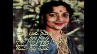 Dil Yun Yun Karta Hai-Geeta Dutt-Heer Ranjha (1948).flv