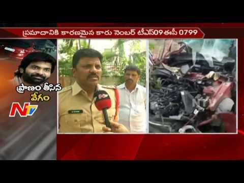 RGI Inspector Mahesh Speaks About Actor Bharath Raju Accident || NTV