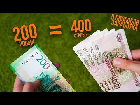 Как заработать много денег в ловади