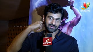 Prabhas Interview - Baahubali