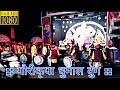 Ganesh Aarti By Gauri Kripa Dhumal Durg In गणेश विसर्जन 2017