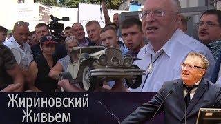 Распродажа от Жириновского на «блошином рынке»