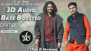 3D Audio | Mera Bhola Hai Bhandari | Bass Boosted | Virtual 3D Audio | Teen D Network