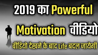 Ias Motivational Quotes In Hindi Free Video Search Site Findclip Net