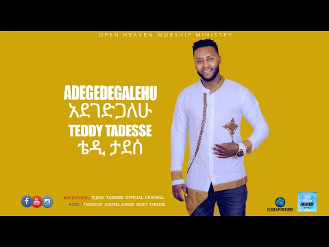 Songs download free christian mp3 ethiopian Home
