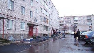 Открытие двора на Химиков, 24а