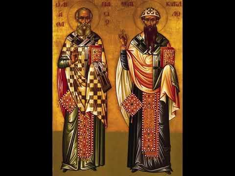 Молитва Песнопение Святители Афанасий И Кирилл, Архиепикопы Александрийские