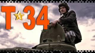 Фильм Т 34. Как скачать бесплатно без регистрациии и СМС