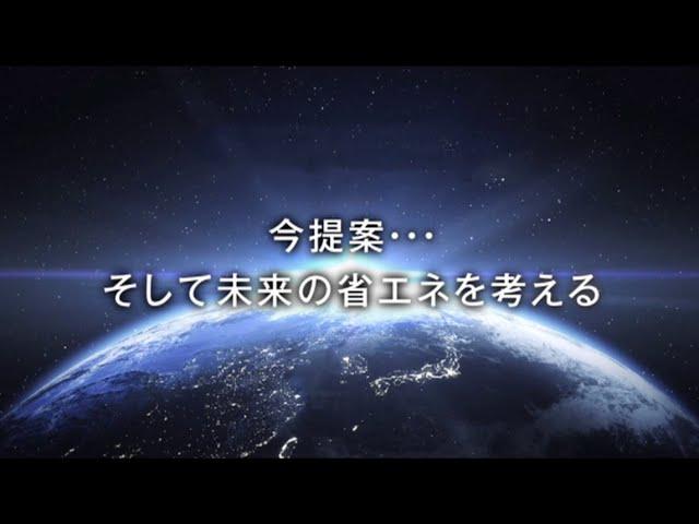 熊本電気工業株式会社 事業案内