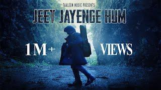 Jeet Jayenge Hum | Sajid Wajid | Mohit Chauhan   - YouTube