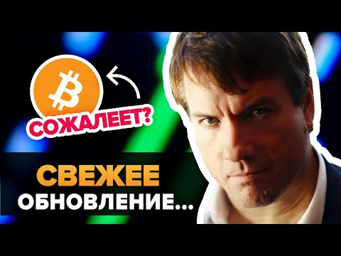 Care ia bitcoin ca plată
