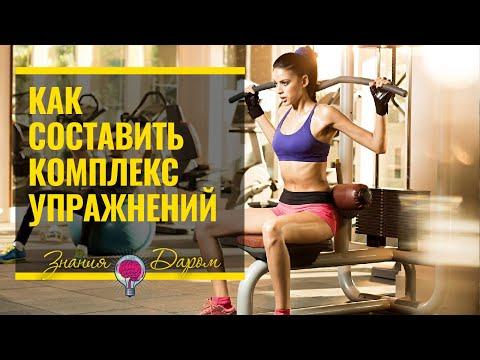 Pobieranie ćwiczenia na mięśnie brzucha i pośladków
