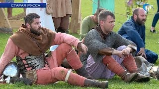 Старую Руссу на два дня погрузил в атмосферу средневековья фестиваль «Княжья Братчина»