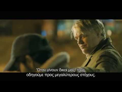Ο Νο 1 ΚΑΤΑΖΗΤΟΥΜΕΝΟΣ (A MOST WANTED MAN) Τrailer Full HD Greek subs.