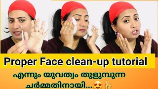How to clear impurities from your face/ face clean up at home/how toclear black heads or white heads