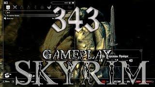 Skyrim 343 Меч королевы Фрейдис