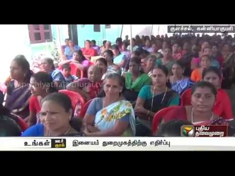 Ungal-Oor-Ungal-Kural-Morning-News-14-09-2016-Puthiyathalaimurai-TV