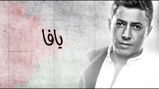 omar alabdallat يافا ... عمر العبداللات تحميل MP3