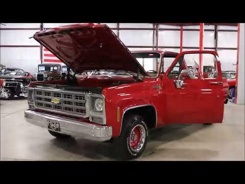 1979 Chevrolet C10 for Sale - CC-1020189