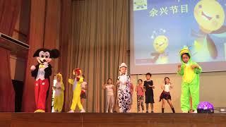 霹雳怡保育才华小儿童节庆典 - 舞 - 剪刀石头布 2017