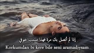 إحتراماً - من أروع الأغاني التركية الرومانسية الحزينة - Bengü - Saygımdan مترجمة