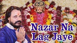 Nazar Na Lag Jaye !! Pappu Sharma