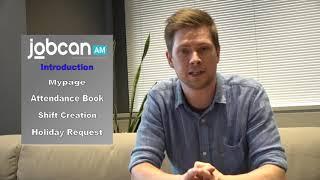 Jobcan video