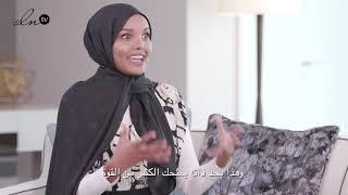 حليمة أدن بضيافة ماكس مارا في دبي، وتعترف: حجابي ليس سبب نجاحي!