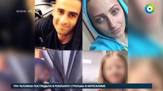 Пропавшая в Турции семья из России арестована за попытку примкнуть к ИГ - МИР24