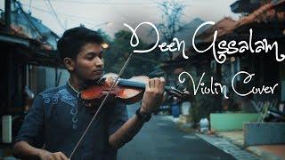 Deen Assalam VIolin Cover By Ibnu Aji Wasesa