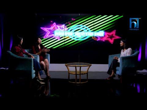 Miss Teen 2021 बारे विशेष कुराकानी || Who Is Next Miss Teen 2021 || With Neharika Gyawali