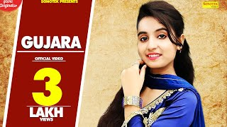 Gujara | Surender Kala, Sachin Rishi, Rajiv Rishi | New Most Popular Bollywood Songs 2019