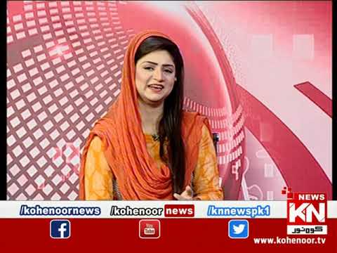 Kohenoor@9 06 November 2020 | Kohenoor News Pakistan
