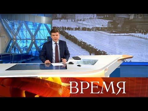 """Выпуск программы """"Время"""" в 21:00 от 20.11.2019 видео"""