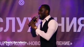 Yaya Yesu, Matisa Niveau, Elombe, Anyataka( Louange 2017) Avec Fr Michael Kuzulu