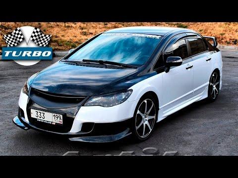 Тюнинг Хонда Civic 4d. Очень красиво!