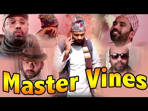 राजु मास्टरको(Master vines) Part 1 || 17  JULY || 2019 | Raju Master | Master TV