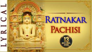 Ratnakar Pachisi In Gujarati   Jain Stotra   Jain Stavan   Jai Jinendra