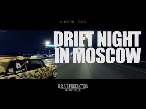 Drift Night in Moscow (видео)