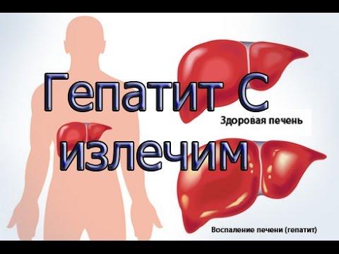 Шафран для лечения гепатита с