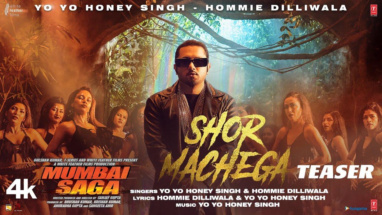 Mumbai Saga Song Shor Machega Teaser: John Abraham की फिल्म के पहले गाने का टीजर देखकर नहीं होगा कल तक का इंतजार, देखिए वीडियो